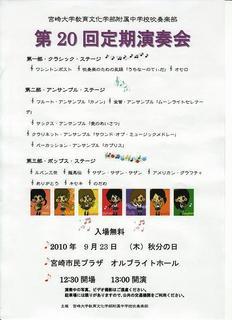 fuzoku2010.jpg